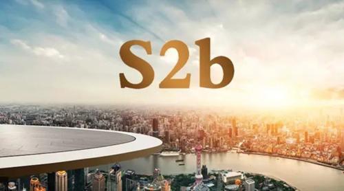 S2B是未来五金机电行业发展的未来