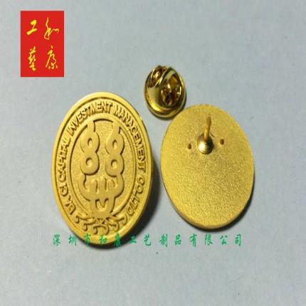 联合国文化大使徽章定制深圳哪里可以定制联合国徽章金属徽章定制