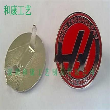 重庆哪里有酒店标识标牌定制  服装箱包标牌哪里找 深圳标牌厂