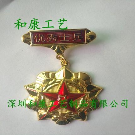 福建哪里定制金属勋章优秀士兵荣誉奖章颁授立功奖章荣誉称号制作