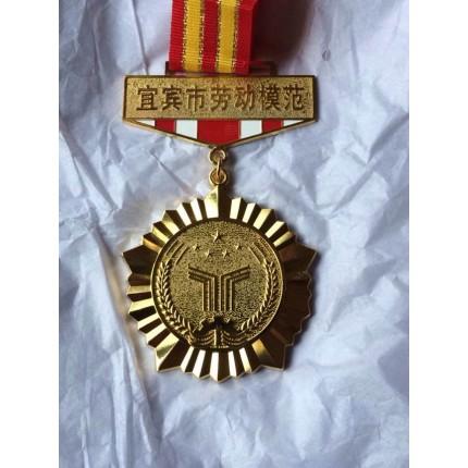 金属勋章定制 英雄模范奖章勋章定做 战争胜利纪念勋章制作