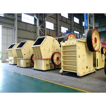 一小时200吨青石磕石机多少钱LYT72