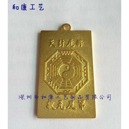 金属标牌制作锌合金金属铭牌定做金属logo商标定制专业标牌厂