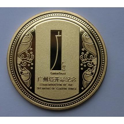 实力厂家定制纪念币纪念章 收藏品纪念币 十二生肖纪念币制作厂