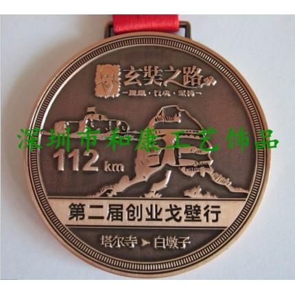 深圳哪里有定做奖牌马拉松奖牌制作复古奖牌定制找深圳奖牌厂家