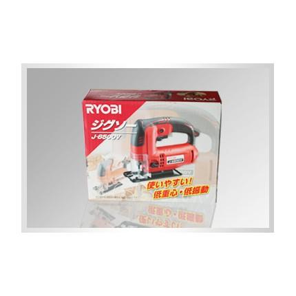电动工具包装盒-大连包装盒公司-包装盒价格