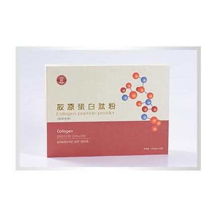 大连保健品包装盒-药品包装盒-口服液包装盒