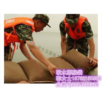 烟台防洪吸水麻袋价格-应急物资储备-防汛吸水膨胀袋