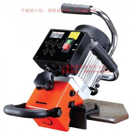 台湾AGP钢板坡口机,不锈钢管破边机