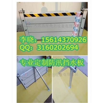 铝合金防汛挡水板【长度+高度定制】侧装组合式防淹挡板