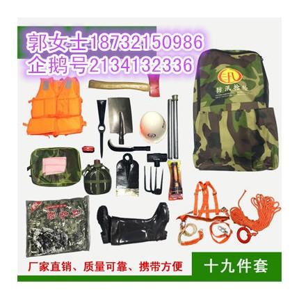 抢险更灵活-防汛组合式工具包-湖南防汛组合工具包生产厂家