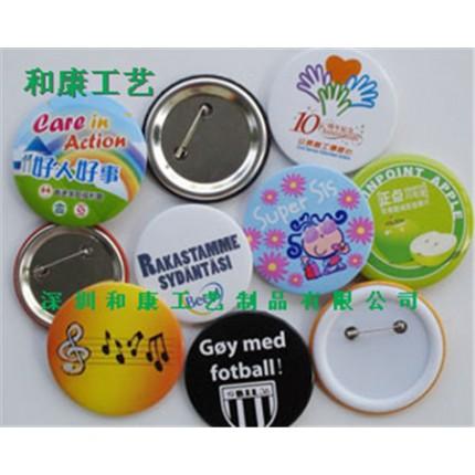哪里有生产马口铁,金属球叉的大型设计厂家,广东专业设计团队。