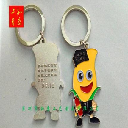 金属烤漆钥匙扣定制 包挂饰品钥匙扣 卡通人物钥匙扣价格优惠