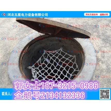 地下管网必备《市政检查井防护网》防坠网生产批发厂家
