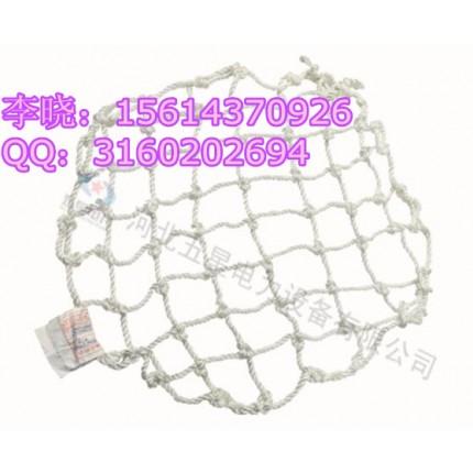 市政地下井专用防护网︵下水道防护网价格。丙纶防坠网