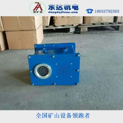 矿用报警器隔质量可靠厂家直营KXB127隔爆报警器
