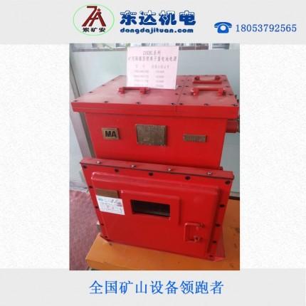 锂离子蓄电池电源矿用DXBL1536/220证件齐全本安型