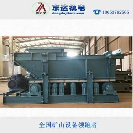 GLD1500甲带给煤机K4厂家直营给煤机配件全