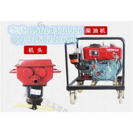 黑龙江便携式防汛抢险打桩机——+打桩很方便!小型植桩机