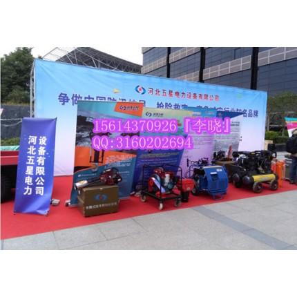 北京应急救援防汛打桩机——+机小灵活!便携式防汛打桩机