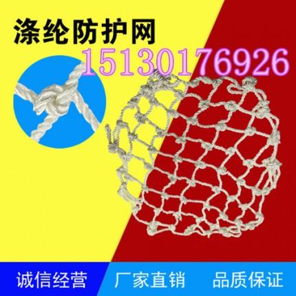 常规窨井防坠网型号——70型号聚乙烯防坠网价格,厂家现货