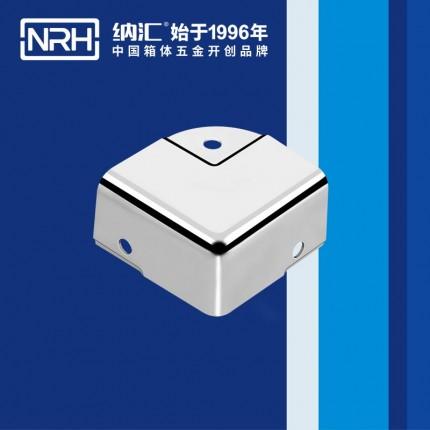 木箱角码_演出道具箱包边_纳汇NRH_箱体五金