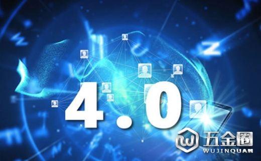 """""""工业4.0""""对当前中国工业发展的启示"""
