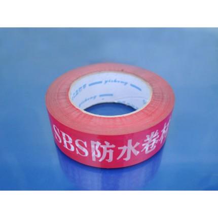 布基胶带-纤维胶带-PET胶带-葫芦岛胶带母卷
