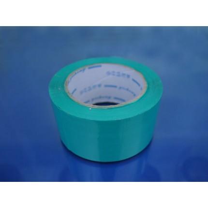 反光胶带-泡棉胶带-双面泡棉胶带-吉林胶带母卷厂