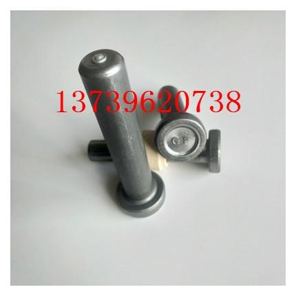 厂家优质供应GB10433-2002圆柱头焊钉