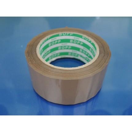 无痕胶带-不残胶布基胶带-无残留胶带-锦州胶带厂