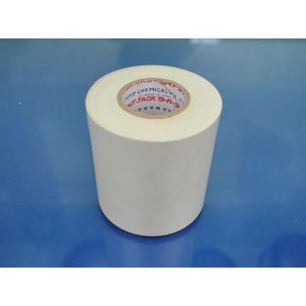 封箱胶带-封箱胶纸-包装胶带-打包胶带