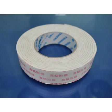 印字胶带-警示胶带-黑龙江胶带母卷厂-哈尔滨齐齐哈尔
