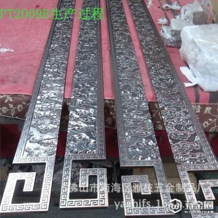 方型浮雕 豪华欧式精致工艺铝材质玻璃门大拉手纯铜木门拉手