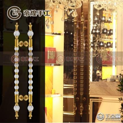 欧式豪华水晶大拉手钢化玻璃门拉手 店铺大门拉手木门把手金色