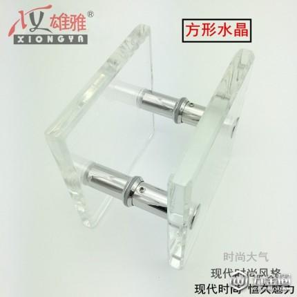 玻璃门 水晶拉手 有机玻璃 门拉手 方形双孔 圆形单孔 大拉手