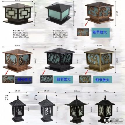 工厂直销 太阳能灯 室外 柱头灯 墙头灯 欧式别墅