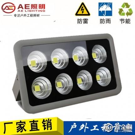 AE照明LED投光灯400瓦聚光防水户外灯室外灯泛光灯广告灯