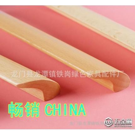 优质橱柜衣柜拉手 榉木清漆拉手 半圆拉手 畅销中国