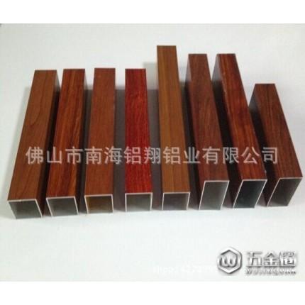 生产 氧化门窗型材 优质门窗型材 门窗铝合金型材