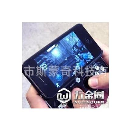 SMOOTH IPHONE4S游戏手柄式滑轨|蓝牙键盘滑轨|SMS-CH-2439
