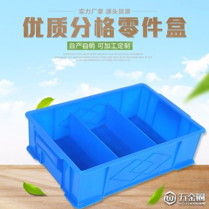 现货 塑料工具盒  五金工具盒  塑料盒  工具盒   塑料工具盒