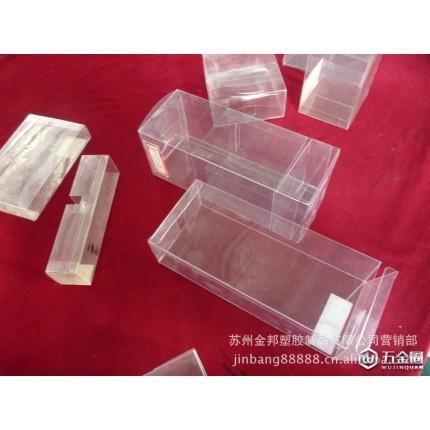 苏州生产pvc塑料厨房用具包装盒 定做透明塑料盒子 长方形