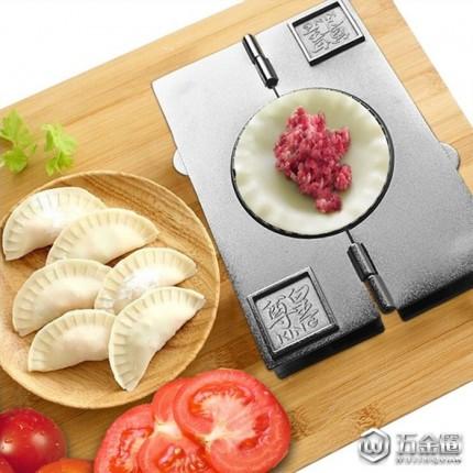 厂家直销  金属饺子夹  懒人饺子器  便利厨房用具饺子模具