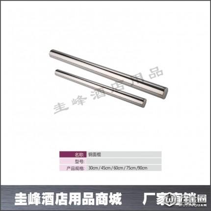 供应圭峰30CM不锈钢钢面棒,钢压面棒,钢擀面杖,钢通锤,面棍, 不锈钢点心用具,餐厨用具,厨房用具,不锈钢制品