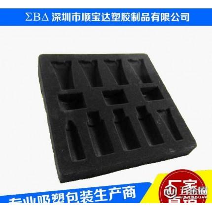 深圳顺宝达餐具厨房用具包装 环保植绒黑色PS吸塑 吸塑包装