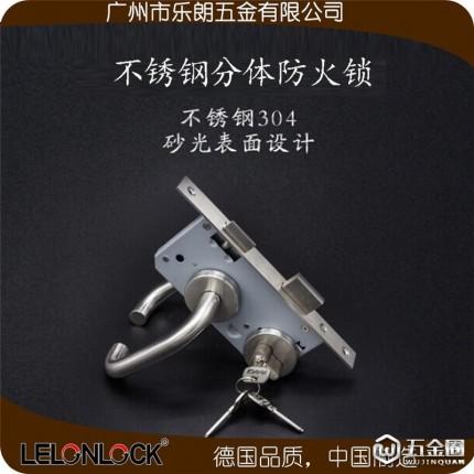 乐朗五金现货批发304不锈钢防火门锁5572欧式分体锁室内门锁