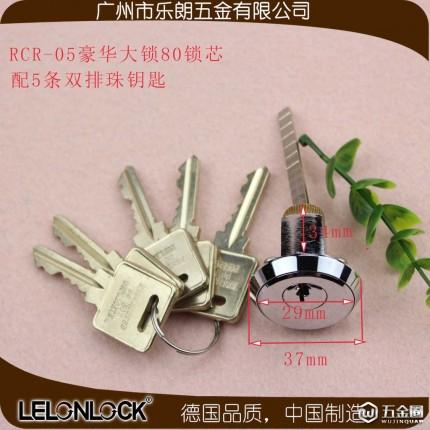 RCR-05单舌插芯锁铜钥匙门锁室内门/大门大锁80防盗门配件锁芯