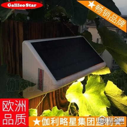 北京太阳能庭院灯厂家 室外太阳能灯价格 墙壁太阳能灯 隋