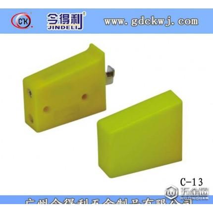 黄色 带盖橱柜吊码 原材料生产ABS吊码 橱柜家具五金配件